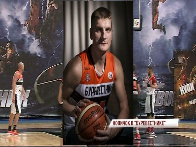 Баскетбольный клуб «Буревестник» подписал контракт с центровым Андреем Чернышом