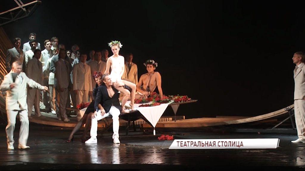 Международный Волковский фестиваль близится к завершению