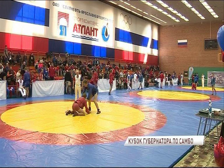 В Ярославле состоится турнир по самбо