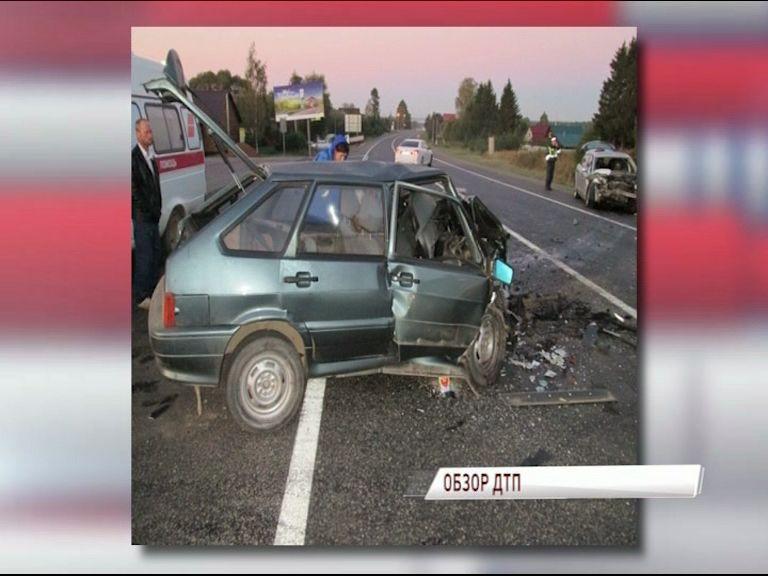 В минувшие выходные регион захлестнула серия смертельных аварий