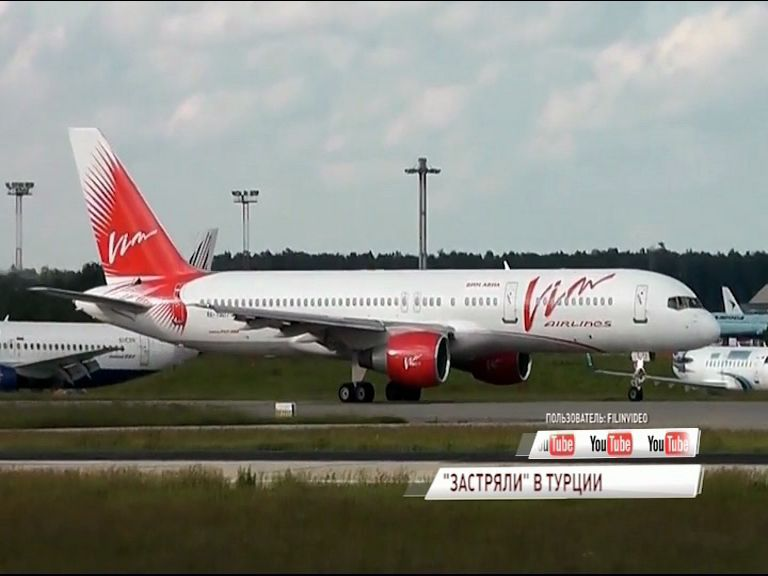 Более 500 туристов из Ярославской области не могут вернуться из Турции