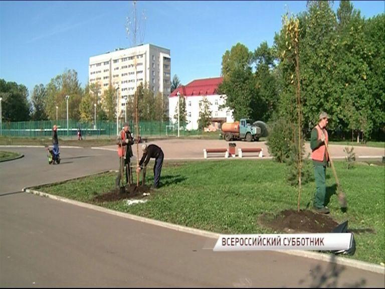 В Ярославле состоялся большой субботник
