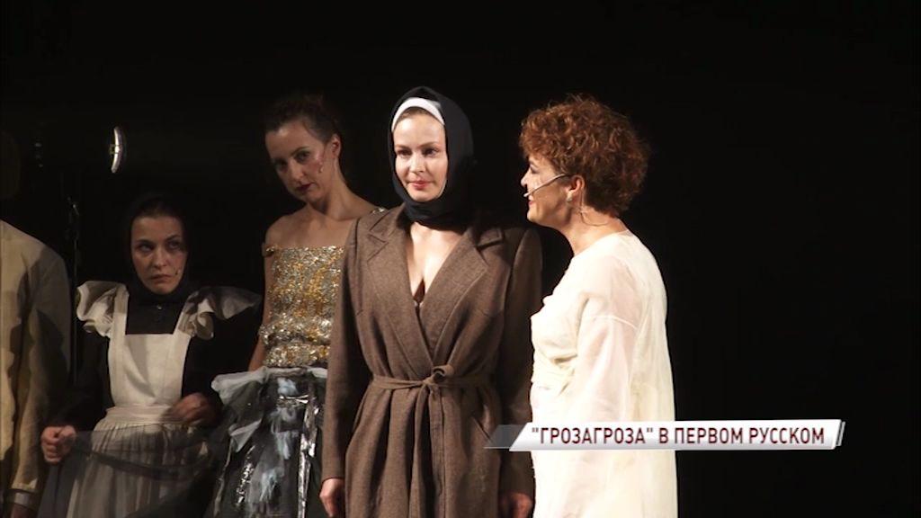 Одной из самых громких театральных премьер России завершился международный Волковский фестиваль