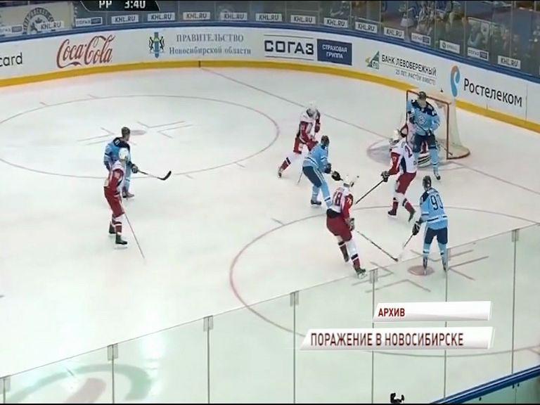 «Локомотив» в Новосибирске потерпел поражение