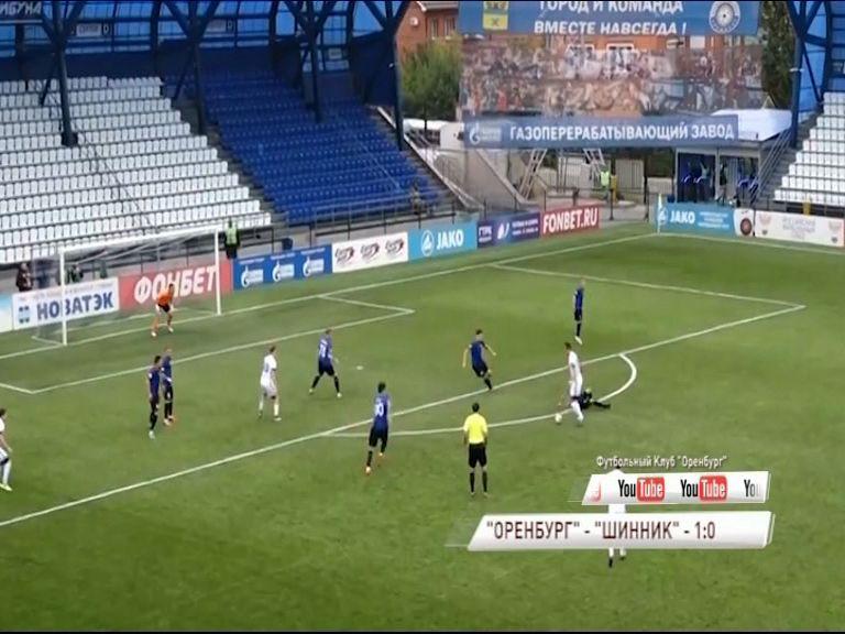 «Шинник» потерпел четвертое подряд поражение в первенстве ФНЛ