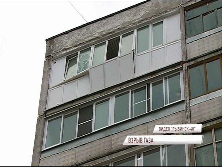 Установлена причина взрыва бытового газа в Рыбинске