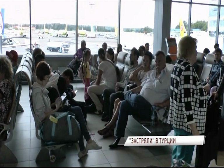 В Ростуризме организован оперативный штаб по возвращению русских туристов из Турции