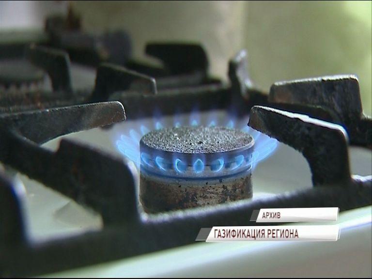В дома жителей сразу нескольких населенных пунктов придет газ