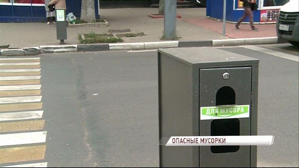 Новые мусорные контейнеры будут демонтированы?