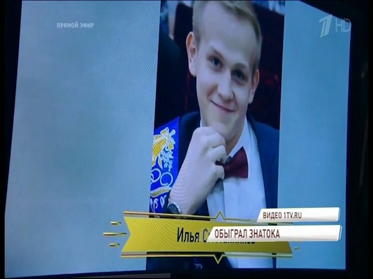 Ярославец обыграл знатока в популярной теле-игре «Что? Где? Когда?»