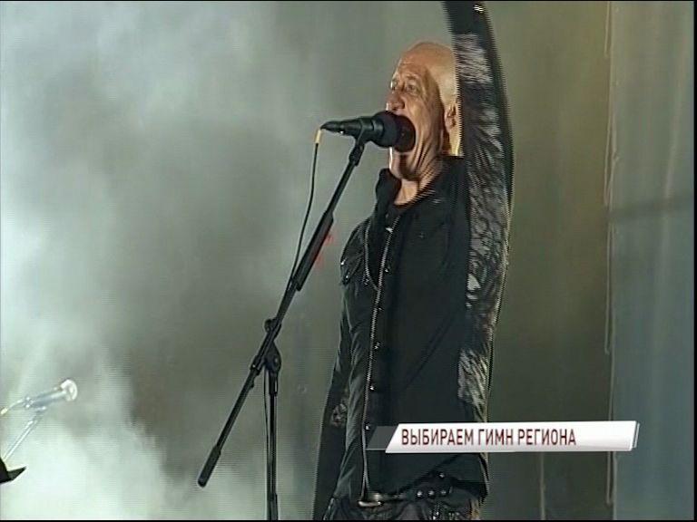 Песня Дениса Майданова может стать гимном Ярославля
