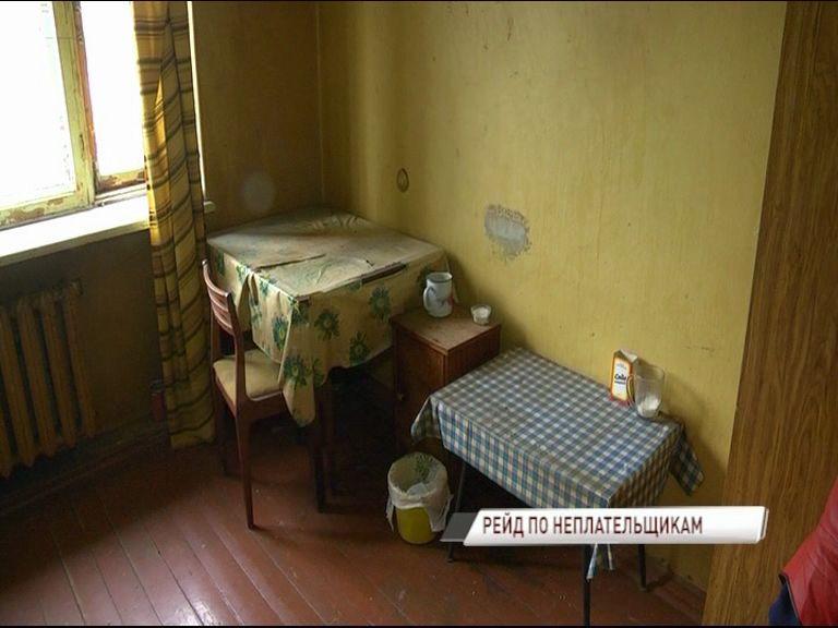 В Рыбинске коммунальщики выявляют должников за использование квартир социального найма