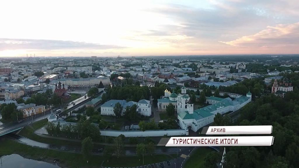 В развитие туристических проектов региона инвестируют десять миллиардов рублей