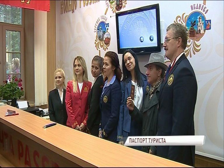 В Ярославле открылся «Паспортный стол Золотого кольца»