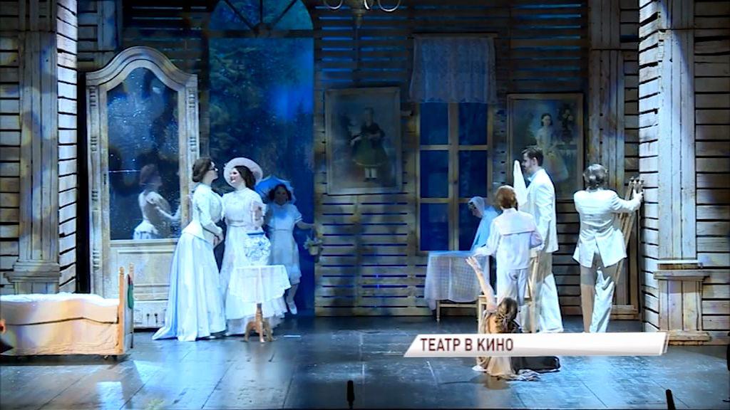В Ярославле стартовал новый сезон проекта «Театральная Россия»