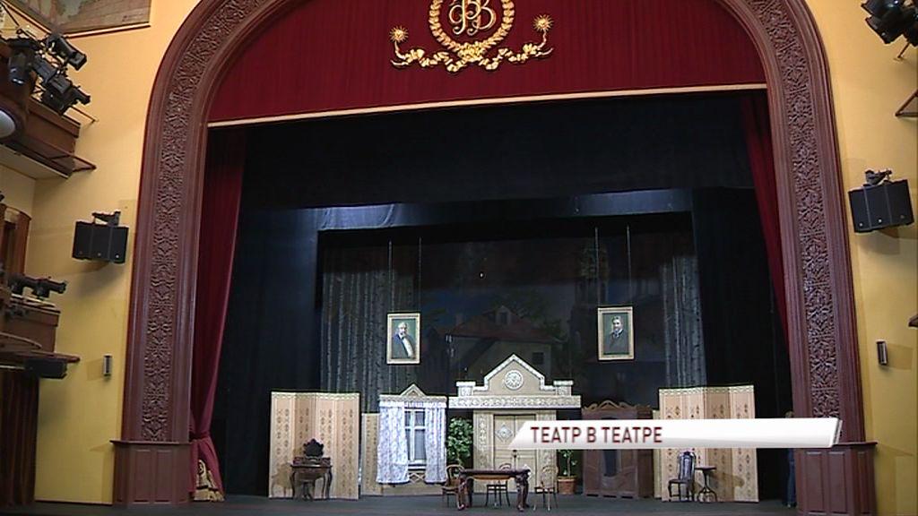 В Ярославль с гастролями приехал Крымский театр