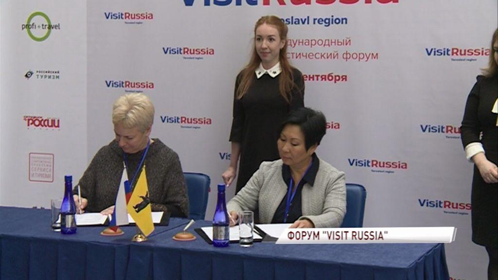 В Ярославской области запустят авиатуры по историческим местам