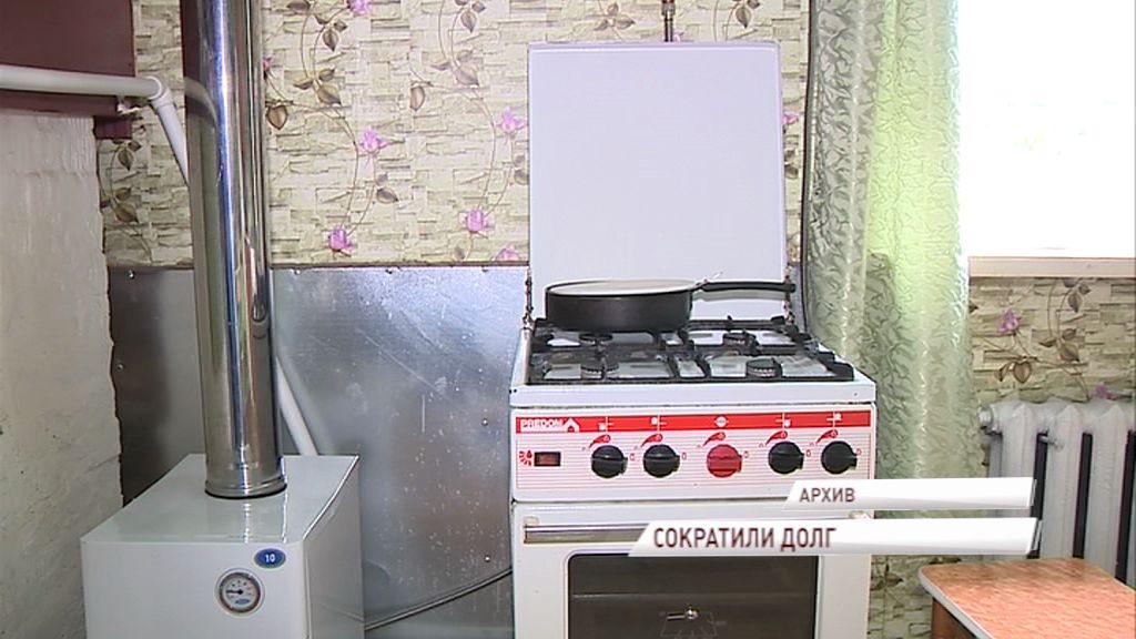 Ярославская область сократила долги за газ