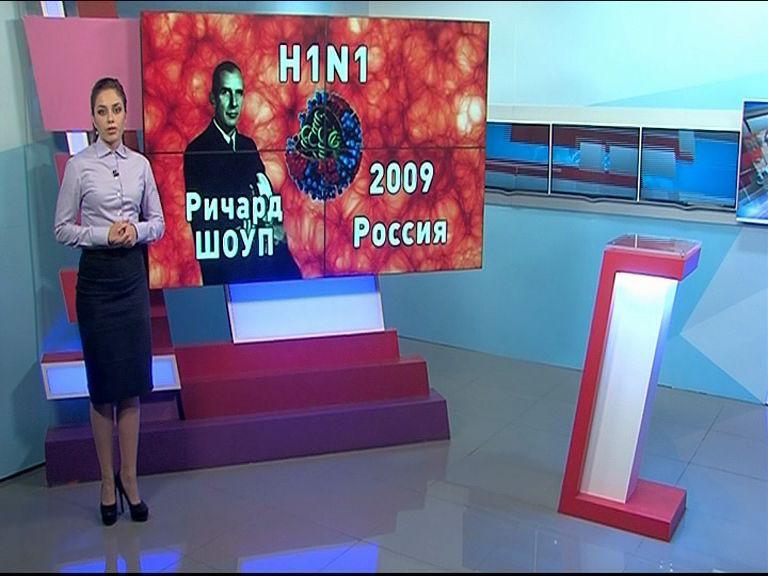 В Ярославль возвращается свиной грипп: как остановить агрессивное развитие болезни?
