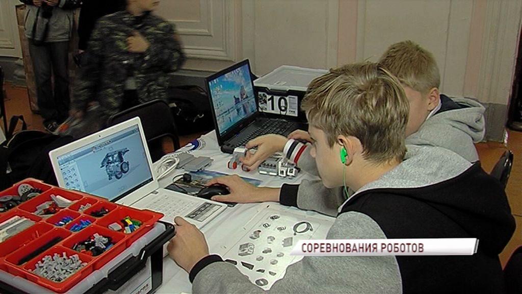 В стенах Демидовского университета состоялись состязания для юных изобретателей и конструкторов