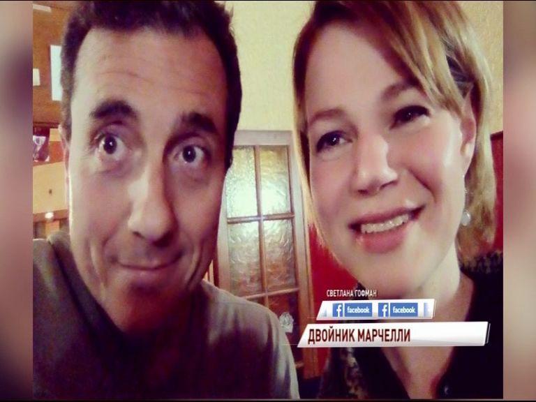 Во Франции обнаружен двойник Евгения Марчелли