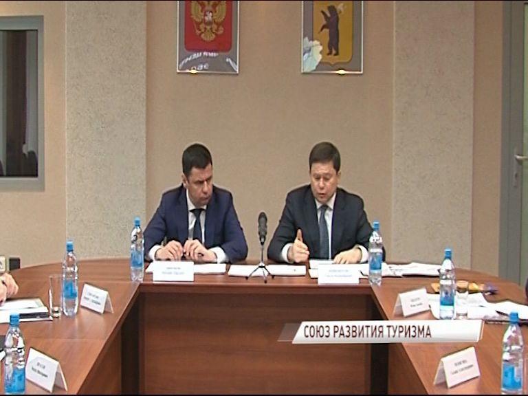 В региональном правительстве обсудили тему развития туризма