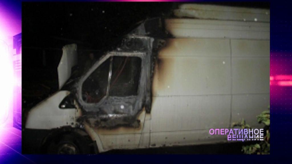 В Заволжском районе сгорел микроавтобус «Форд Транзит»
