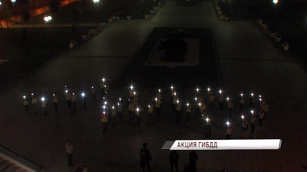 Ярославскую стрелку осветили яркие огни