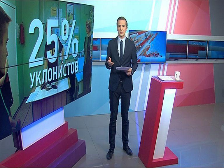 25% телезрителей «Первого Ярославского» являются уклонистами от армии