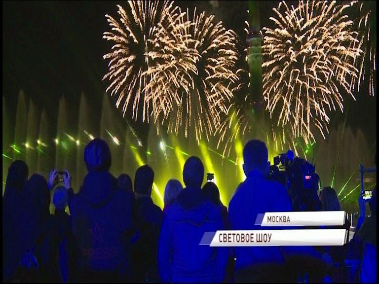 В столице стартовал фестиваль «Круг света»