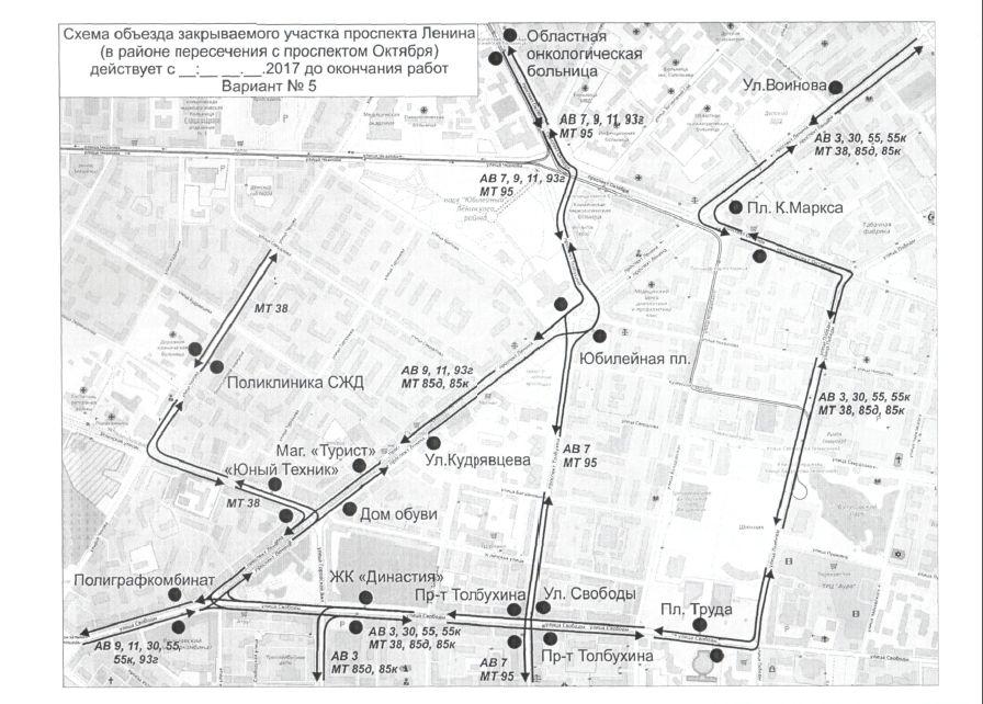 В Ярославле изменится схема движения общественного транспорта
