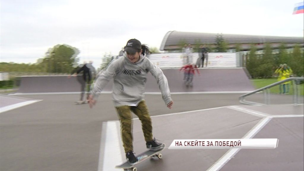 Впервые в Ярославле Федерация скейтбординга России провела турнир