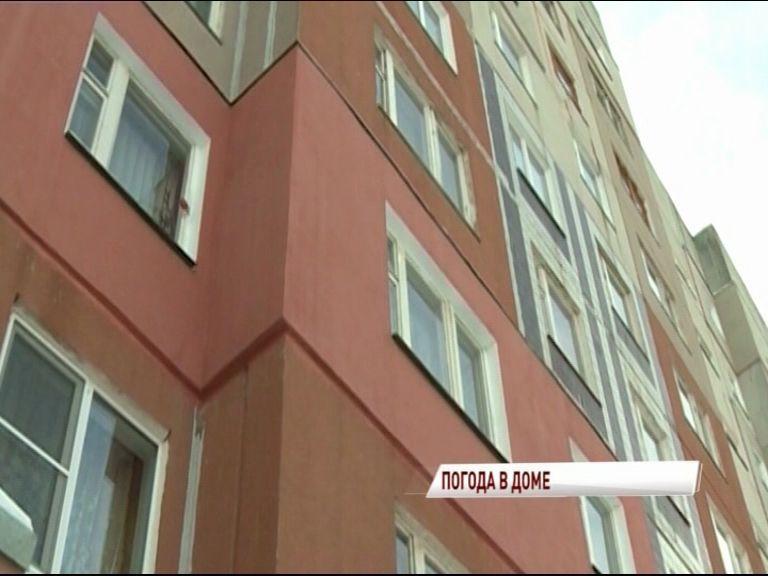 До конца рабочей недели тепло поступит во все многоэтажки Ярославля