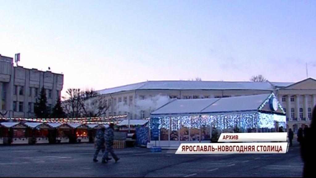 Ярославль вошел в десятку самых лучших городов для отдыха в зимние каникулы