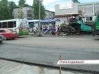 Ремонт на улице Труфанова подходит к завершению