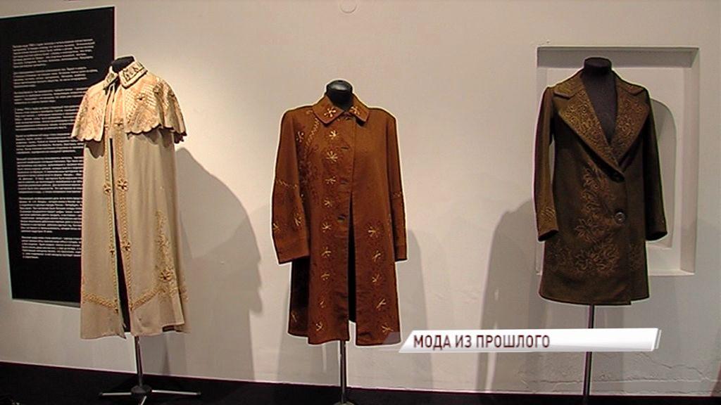 В Ярославском художественном музее проходит выставка дамского костюма