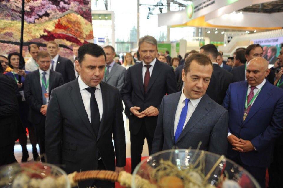 Дмитрий Медведев высоко оценил потенциал Ярославской области по развитию органического земледелия