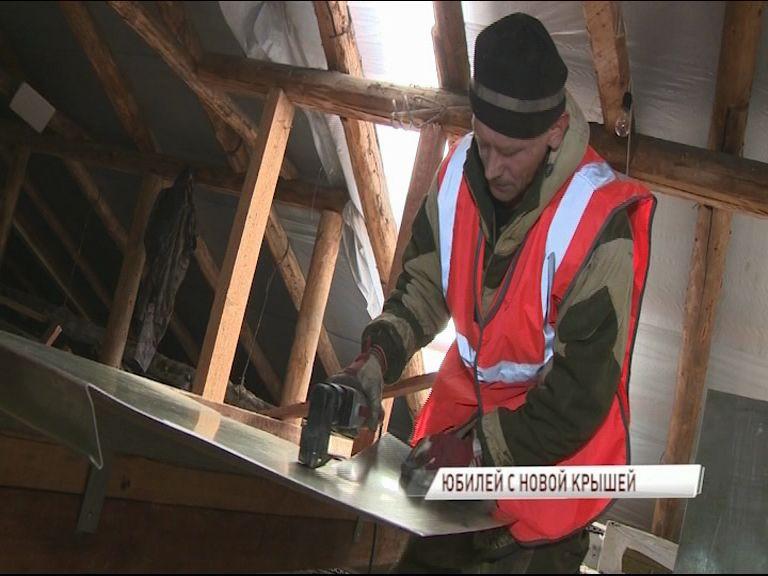 Завершается капитальный ремонт кровель домов в Ярославле