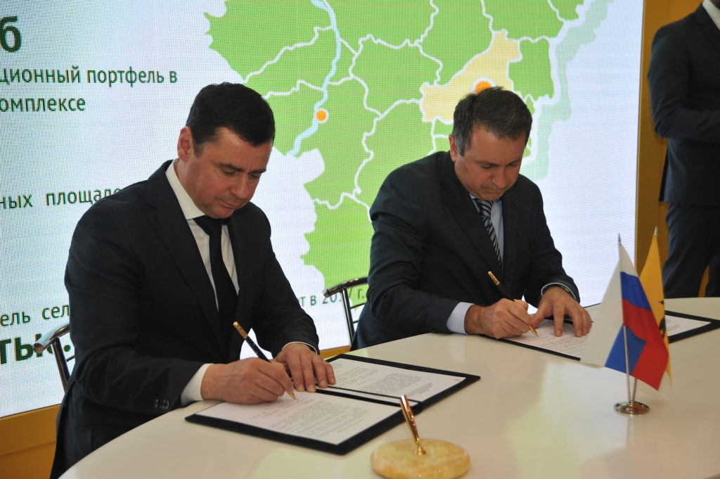 В Ростовском районе планируется строительство козоводческой фермы