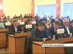 В муниципалитете Ярославля выбрали председателя и заместителей
