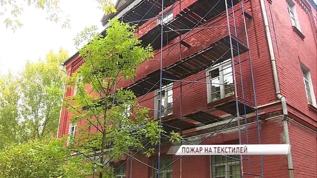 В Красноперекопском районе горела крыша жилого многоквартирного дома