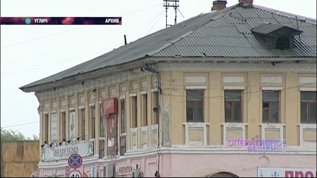 В Угличе 35-летний мужчина убил своего друга в гараже