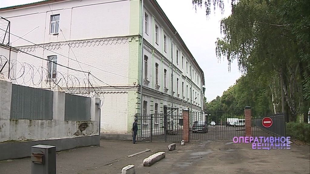 Жительница столицы пыталась пронести в ярославскую колонию наркотики