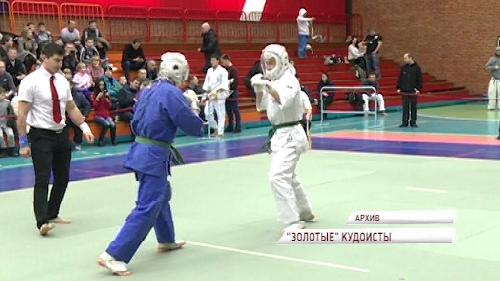 Ярославцы победили в первом межрегиональном командном турнире по кудо