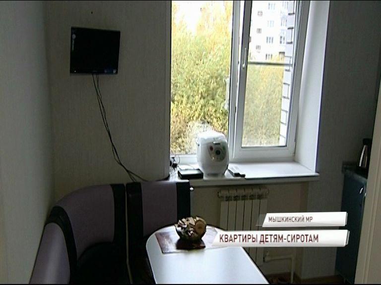 Около 400 миллионов рублей выделят на обеспечение жильем детей-сирот