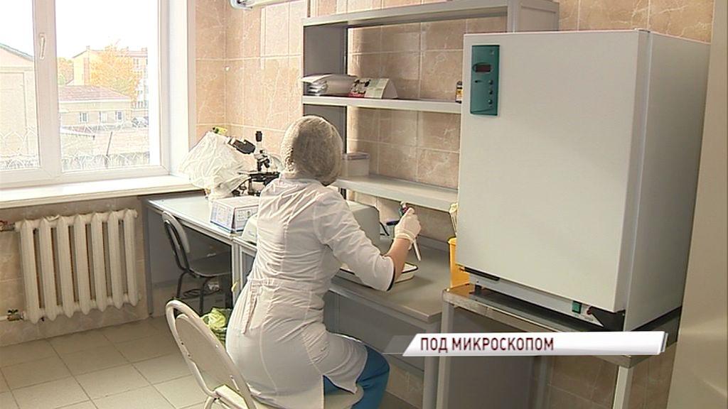 Бактериологическая лаборатория открылась на территории СИЗО-1
