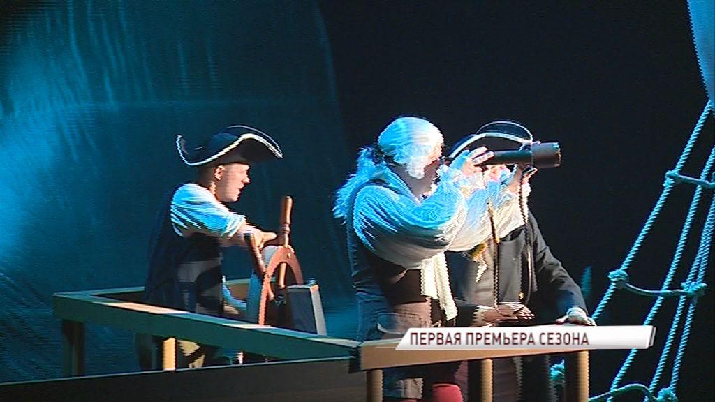В театре юного зрителя состоялась премьера спектакля «Робинзон Крузо»