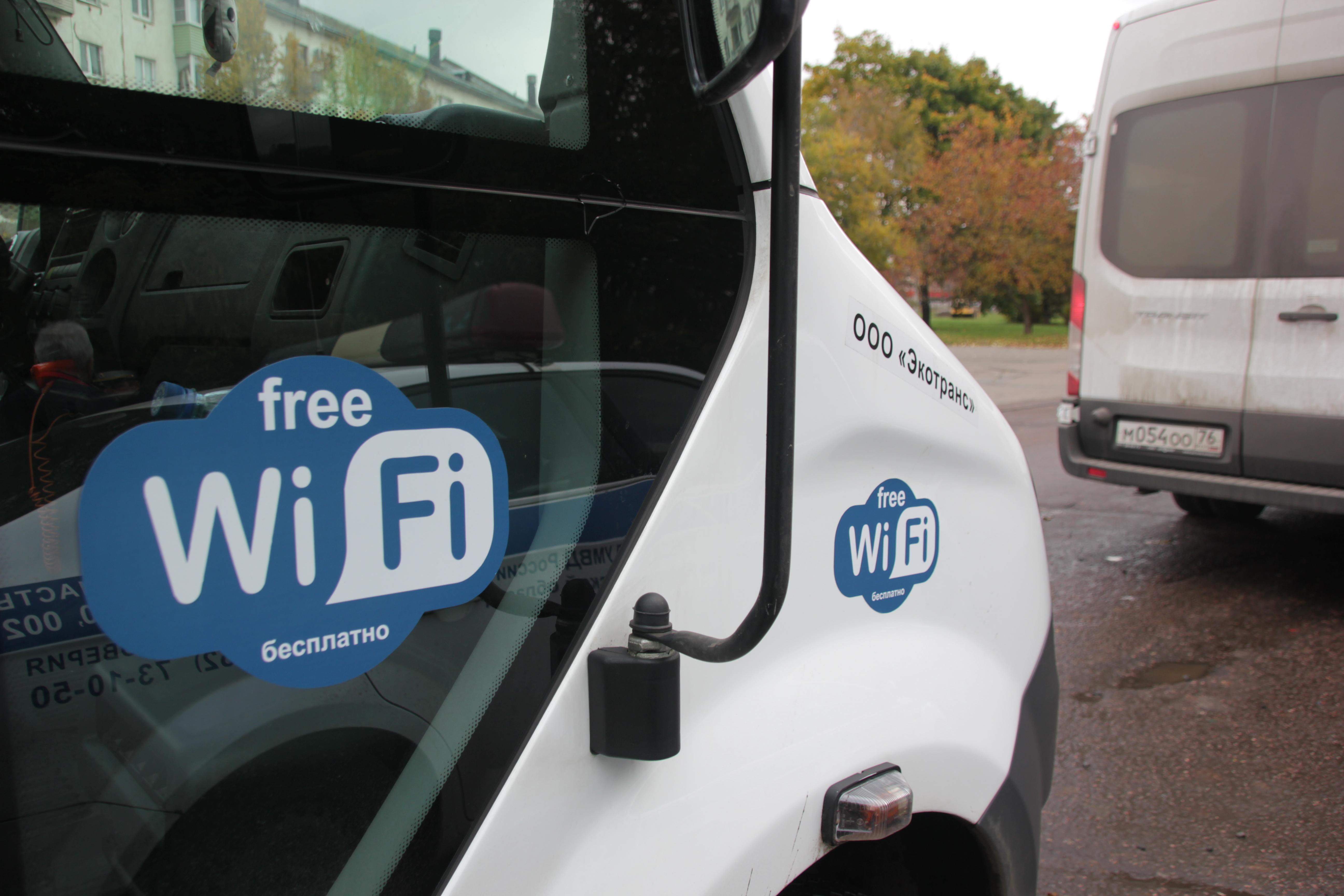 Первая маршрутка с бесплатным Wi-Fi появилась в Ярославле