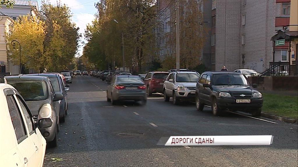 При приемке трех ярославских улиц серьезных нарушении не обнаружено