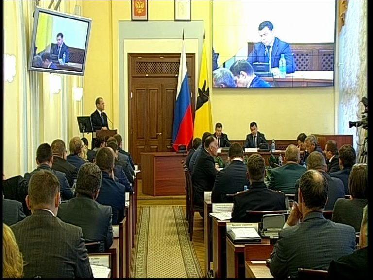 Заседание правительства Ярославской области от 11.10.17